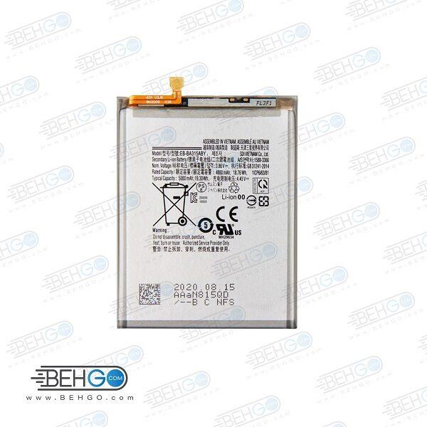 باتری اصلی سامسونگ Original Battery  For Samsung Galaxy A31