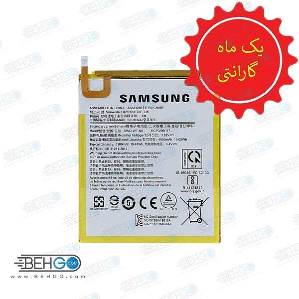باتری T295 باطری T295 اصلی مناسب تبلت سامسونگ گلکسی Original Battery For Samsung Galaxy Tab A 8.0 T295