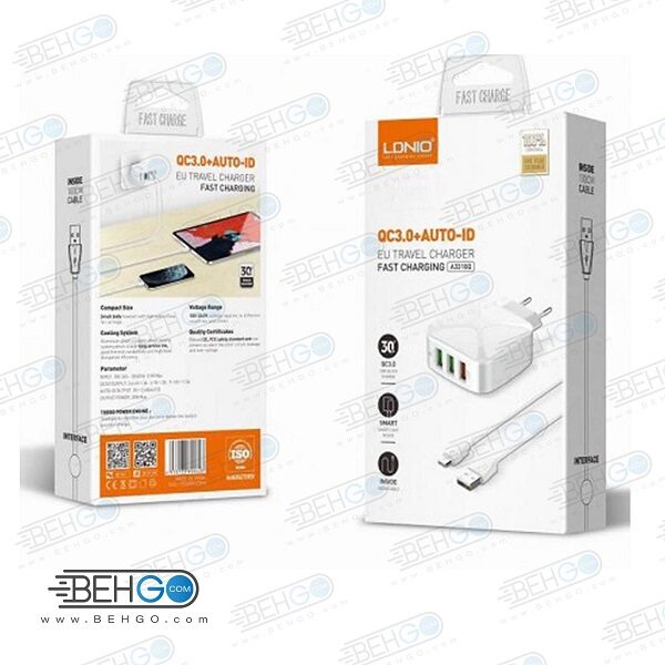 شارژر دیواری اصلی برند الدینیو مدل LDNIO A3310Q به همراه کابل ایفون LDNIO A3310Q DUAL USB CHARGER WITH IOS CABLE