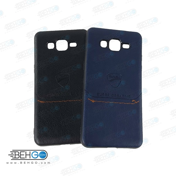 قاب گوشی سامسونگ گرند پرایم و جی 2 پرایم کاور مدل هرکولس گارد محافظ چرمی قاب Hercules Cover Case For Samsung Galaxy G530/G532/J2 Prime /Grand prime