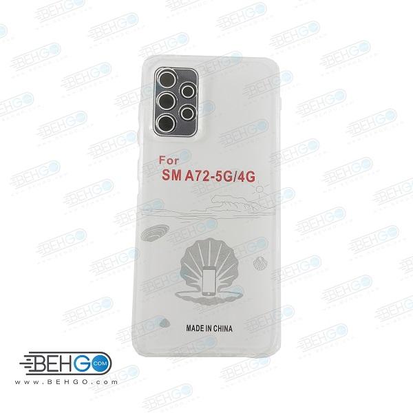 قاب گوشی سامسونگ A72 کاور A72 قاب با محافظ لنز دوربین گوشی موبایل سامسونگ Clear Cover Camera Protection Case For Samsung Galaxy A72 4G / A72 5G