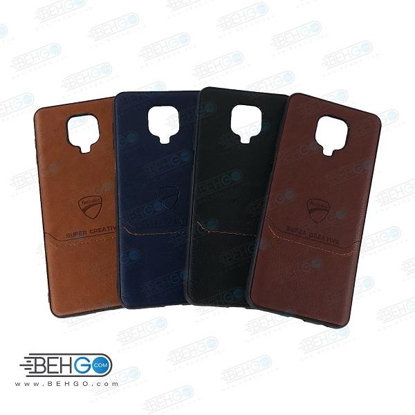 قاب گوشی شیائومی ردمی نوت 9 پرو و ردمی نوت 9 اس کاور مدل هرکولس گارد محافظ چرمی قاب Hercules Cover Case For Xiaomi Redmi Note 9S / Redmi Note 9 Pro
