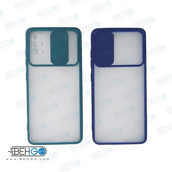 قاب   A51  کاور پشت مات محافظ لنزدار کشویی گارد A51 با محافظ لنز دوربین گوشی سامسونگ Lens Slider Case For Samsung A51