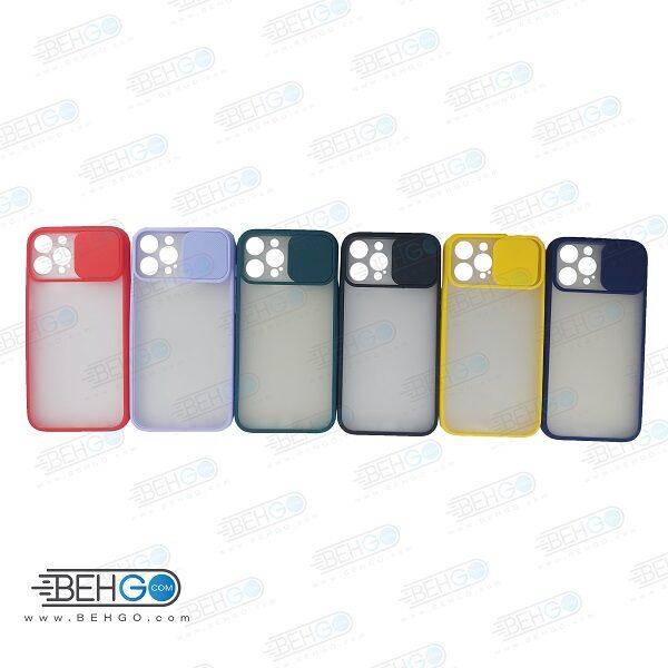 قاب Iphone12pro max کاور پشت مات محافظ لنزدار کشویی گارد Iphone12pro max با محافظ لنز دوربین گوشی آیفون 12 پرومکس
