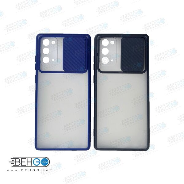 قاب Note 20 کاور پشت مات محافظ لنزدار کشویی با محافظ لنز دوربین گوشی سامسونگ Lens Slider Case For Samsung Note 20