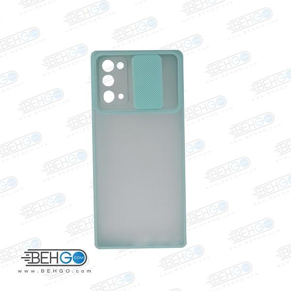قاب   Note 20  کاور پشت مات محافظ لنزدار کشویی گارد Note 20 با محافظ لنز دوربین گوشی سامسونگ Lens Slider Case For Samsung Note 20
