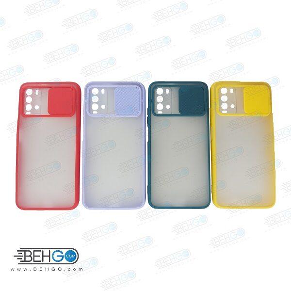 قاب Poco M3 کاور پشت مات محافظ لنزدار کشویی با محافظ لنز دوربین گوشی شیائومی Lens Slider Case For Xiaomi Poco m3