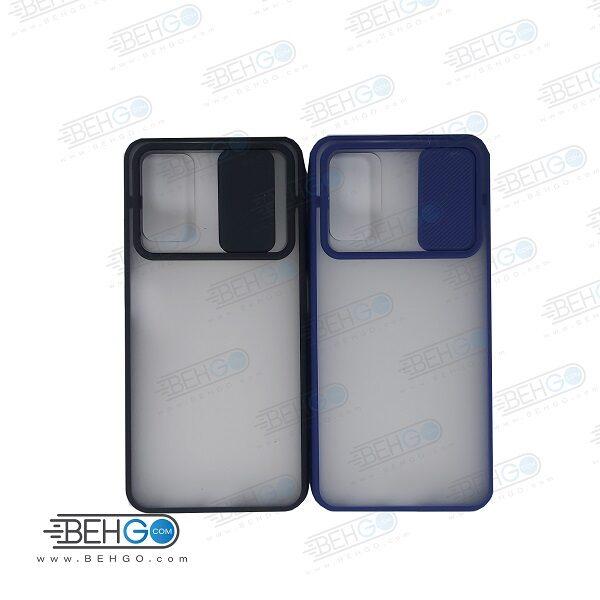 قاب Poco M3 کاور پشت مات محافظ لنزدار کشویی گارد Poco m3  با محافظ لنز دوربین گوشی شیائومی Lens Slider Case For Xiaomi Poco m3