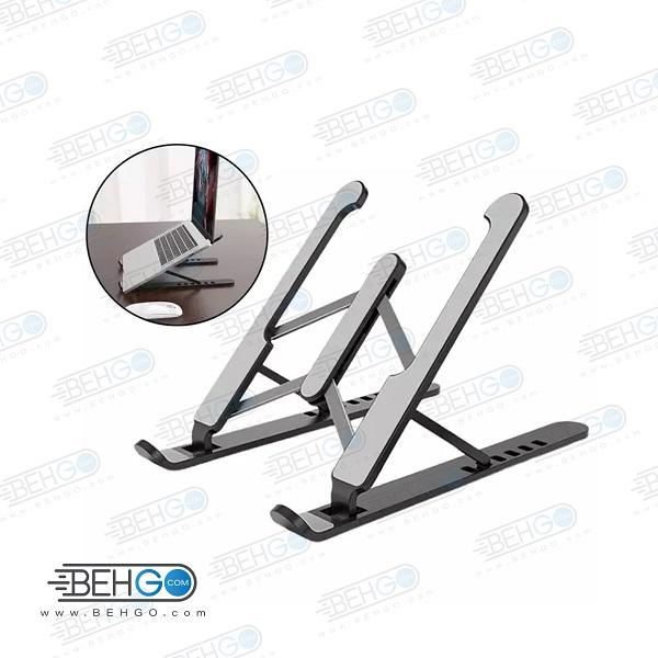 پایه نگهدارنده لپ تاپ مدل 2021 P1  نگهدارنده لپ تاپ FKU P1 2021 Portable Laptop Stand Foldable Adjustable Support Base Non-slip Notebook Holder Healthy Posture Laptop Stand