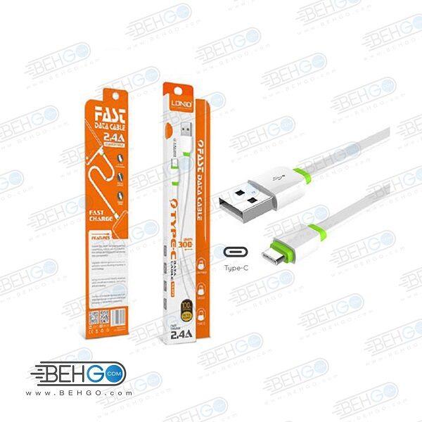 کابل تبدیل USB به   لایتنینگ  الدینیو مدل XS-073 طول 0.3 متر