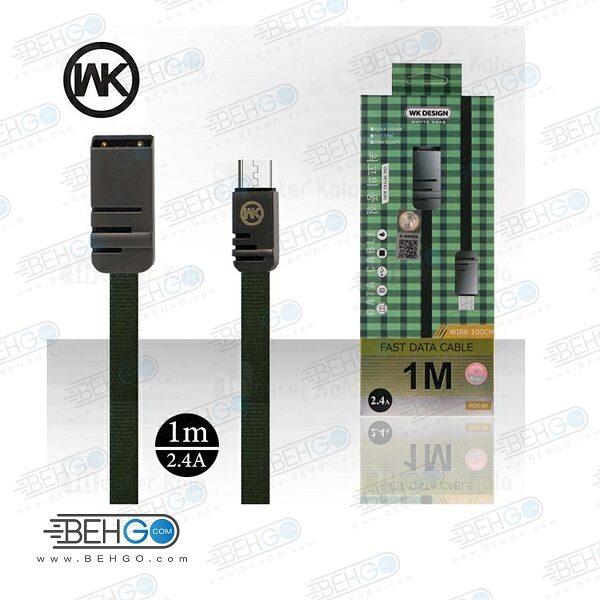 کابل تبدیل USB به لایتنینگ دبلیو کی مدل WDC-83 طول 1 متر