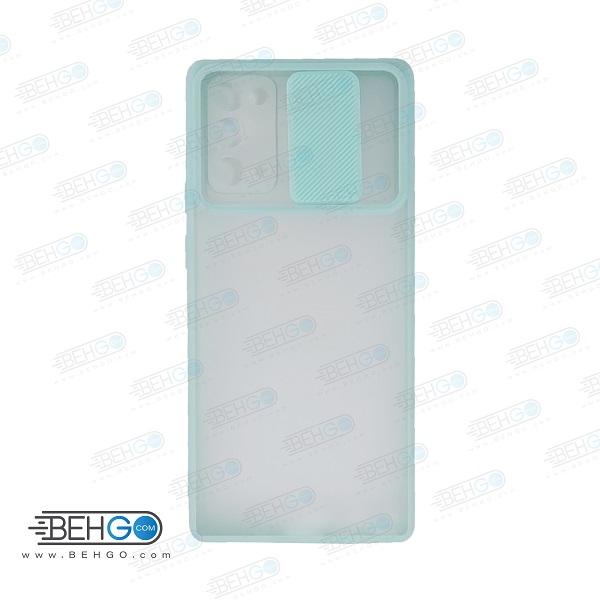 قاب  S20  کاور پشت مات محافظ لنزدار کشویی گارد S20 با محافظ لنز دوربین گوشی سامسونگ Lens Slider Case For Samsung S