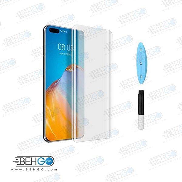 بهترین گلس گوشی هواوی P40 پرو محافظ صفحه نمایش شیشه ای هواوی P40 پرو تمام صفحه با پوشش کامل مدل یو وی UV Nano Glass HUAWEI P40 PRO