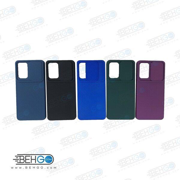 قاب گوشی سامسونگ A72 کاور سیلیکون خشابی با محافظ لنز دوربین Original Silicone Case Sliding Camera Lens Protector Shockproof Anti-Scratch Cover for Samsung A72 5G/A72 4G