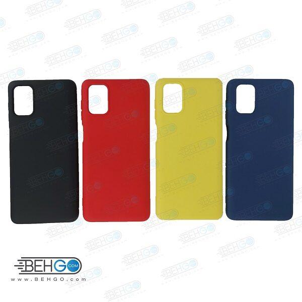 قاب M51  قاب گوشی سامسونگ M51 کاور ام پنجاه یک قاب محافظ سیلیکونی  Best Silicone Cover Case for  Samsung Galaxy M51