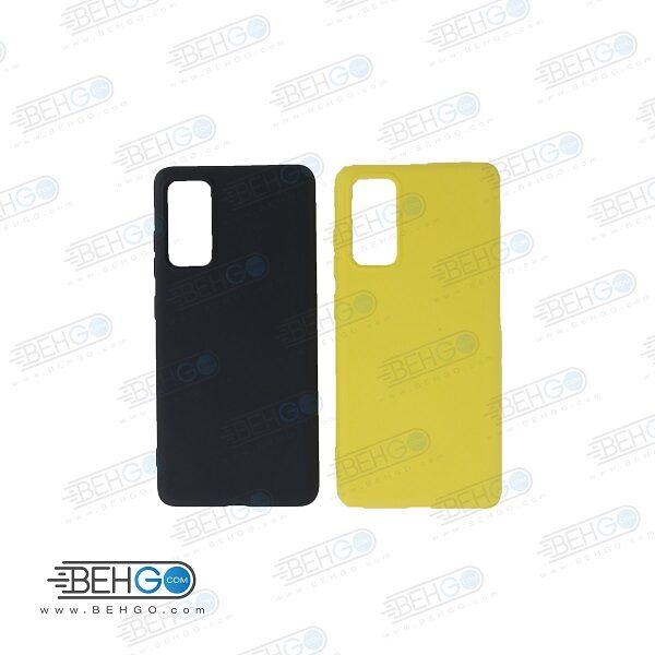 قاب S20 FE  قاب گوشی سامسونگ S20 FE کاور اس بیست اف ای قاب محافظ سیلیکونی  Best Silicone Cover Case for  Samsung Galaxy S20 FE