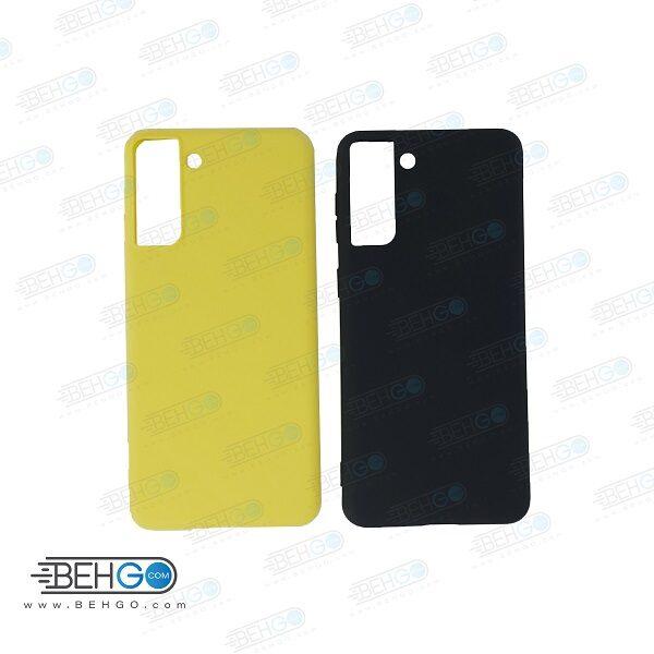 قاب S21 PLUS  قاب گوشی سامسونگ S21 PLUS کاور اس بیست یک پلاس قاب محافظ سیلیکونی  Best Silicone Cover Case for  Samsung Galaxy S21 PLUS