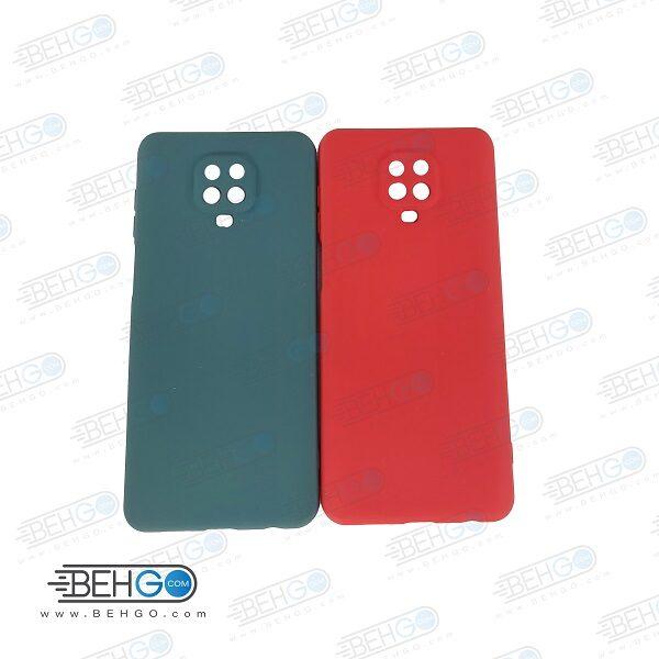 قاب  xiaomi redmi Note 9S  قاب گوشی شیائومی  xiaomi redmi Note 9S مدل طرح سیلیکونی کاور محافظ سیلیکون گوشی شیائومی ردمی نه Silicone Case jelly for xiaomi redmi Note 9S