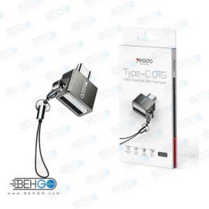 مبدل OTG USB-C به USB3.0 یسیدو مدل YSIDO Type-C To USB OTG Converter GS08