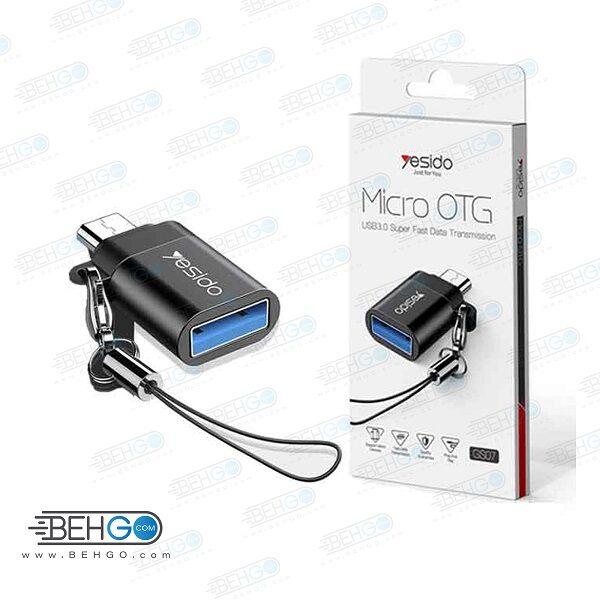 مبدل OTG microUSB یسیدو مدل Yesdo Micro USB To USB OTG Converter GS07