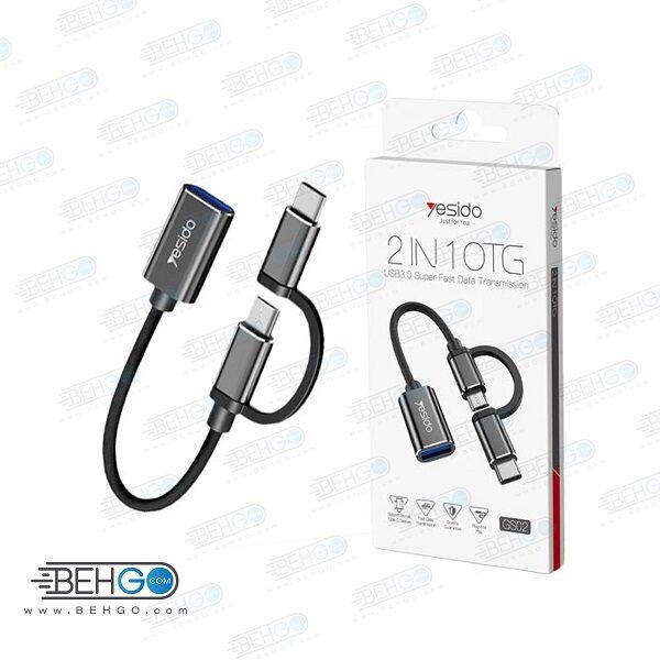 مبدل OTG microUSB/ USB-C به USB 3.0 یسیدو مدل Yesido GS02 OTG Type-C / microUSB Cable GS02
