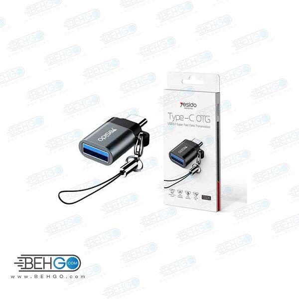 مبدل Type-C به USB OTG یسیدو مدل YSIDO Type-C To USB OTG Converter GS06