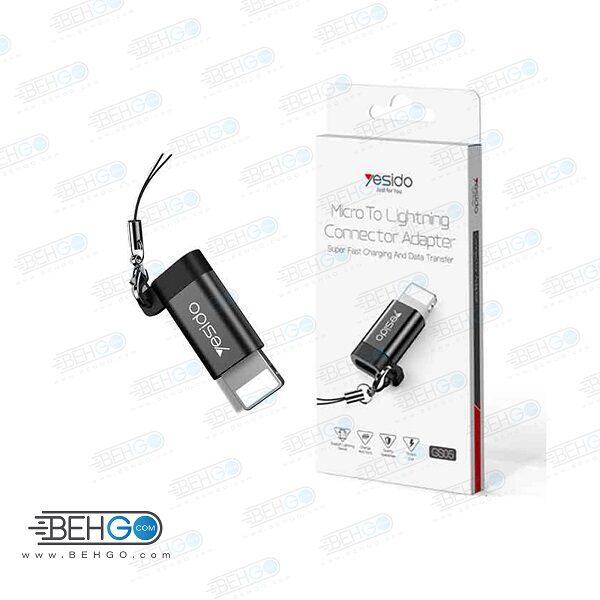 مبدل microUSB به لایتنینگ یسیدو مدل Yesido GS05 MicroUSB To Lightning GS05