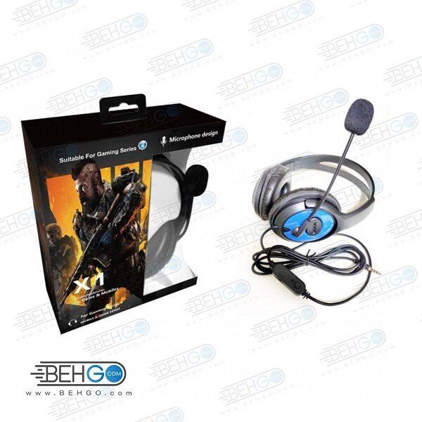 هدفون گیمینگ X1 هدست بازی X1 هدفون کامپیوتر گیمینگ  ایکس یک میکروفون دار  Suitable For Gaming Sries headphones X1