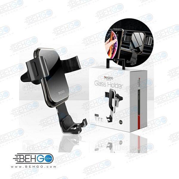 پایه نگهدارنده گوشی موبایل یسیدو مدل C46 هولدر موبایل ماشین best yesido c46 universal car phone holder stand
