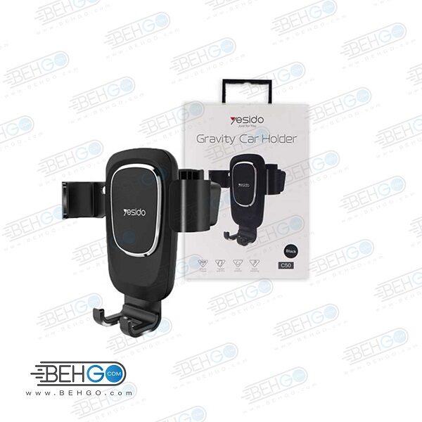 پایه نگهدارنده گوشی موبایل یسیدو مدل C50 هولدر کشویی YESIDO مدل HOLDER YESIDO C50