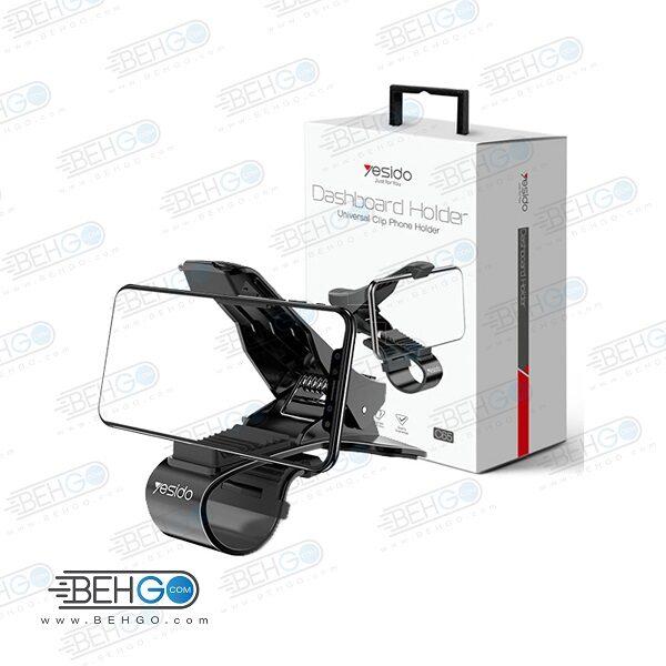 پایه نگهدارنده گوشی موبایل یسیدو مدل C65 هولدر کشویی YESIDO مدل HOLDER YESIDO C65