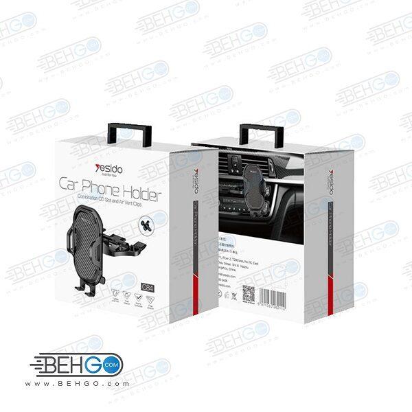 پایه نگهدارنده گوشی موبایل یسیدو مدل C84 هولدر کشویی YESIDO مدل HOLDER YESIDO C84