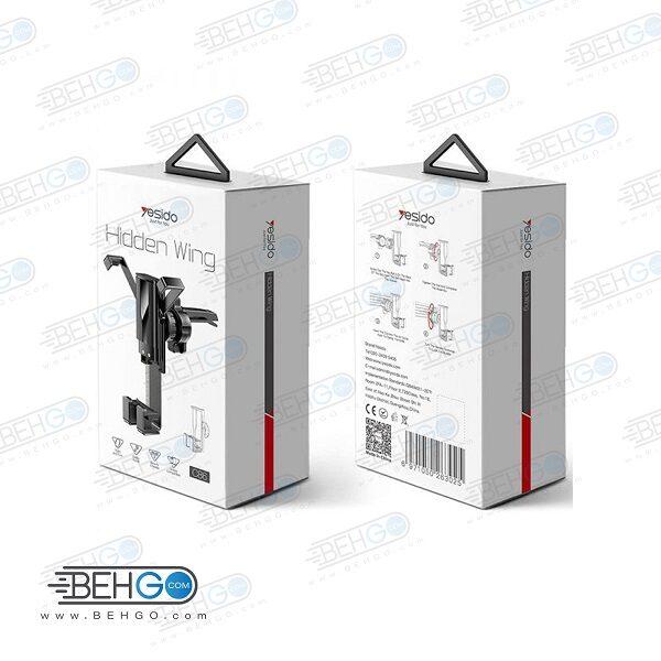 پایه نگهدارنده گوشی موبایل یسیدو مدل C86 هولدر کشویی YESIDO مدل HOLDER YESIDO C86