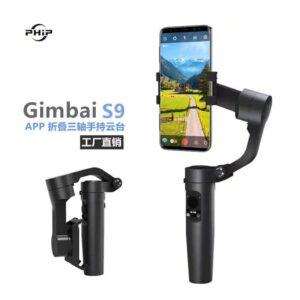 گیمبال موبایل لرزشگیر دوربین موبایل پایه نگهدارنده گوشی موبایل برند اصلیPHIP مدل S9
