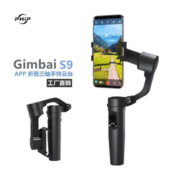 گیمبال موبایل لرزشگیر دوربین موبایل پایه نگهدارنده گوشی موبایل برند اصلیPHIP مدل S9 گیمبال HANDHELD PHIP GIMBAL STABILIZER S9 FOLD FOR SMARTPHONE