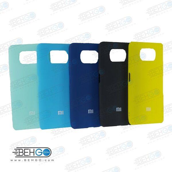 قاب گوشی شیائومی Poco X3 Pro کاور ژله ای گوشی موبایل پوکو ایکس 3 پرو گارد محافظ مناسب TPU Case For Xiaomi Poco X3 Pro