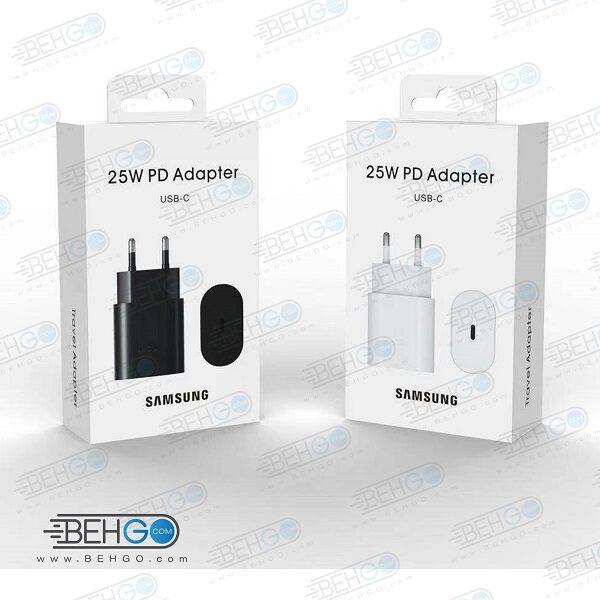 آداپتور شارژر اصلی 25 واتی سامسونگ Samsung 25W Power Adapter Serie S21