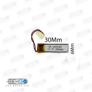 باتری هدفون بلوتوث لیتیومی تک سل 3.7V 200mAh دارای برد محافظ باطری کیفیت بالا 040830P 3.7V 200mah high quality battery