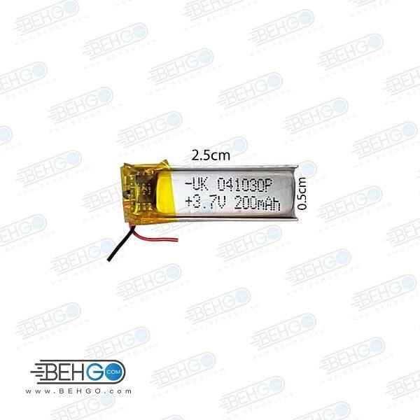 باتری هدفون بلوتوث لیتیومی تک سل 3.7V 200mAh دارای برد محافظ باطری کیفیت بالا 041030P 3.7v 200mah high quality battery