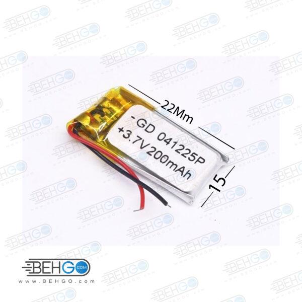 باتری هدفون بلوتوث لیتیومی تک سل 3.7V 200mAh دارای برد محافظ باطری کیفیت بالا 041225p 3.7v 200mah high quality battery