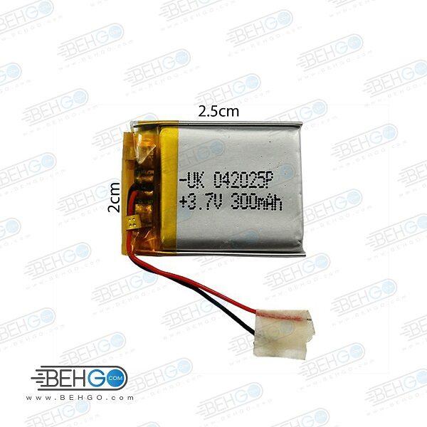 باتری هدفون بلوتوث لیتیومی تک سل 3.7V 300mAh دارای برد محافظ باطری کیفیت بالا 042025P 3.7v 300mah high quality battery