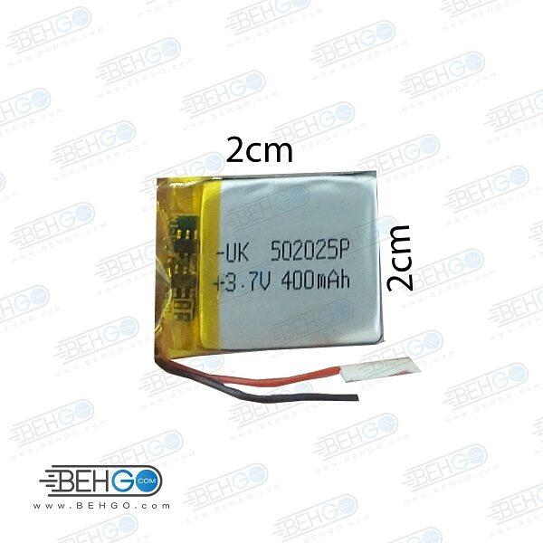 باتری هدفون بلوتوث لیتیومی تک سل 3.7V 400mAh دارای برد محافظ باطری کیفیت بالا 502025P 3.7V 400mah high quality battery