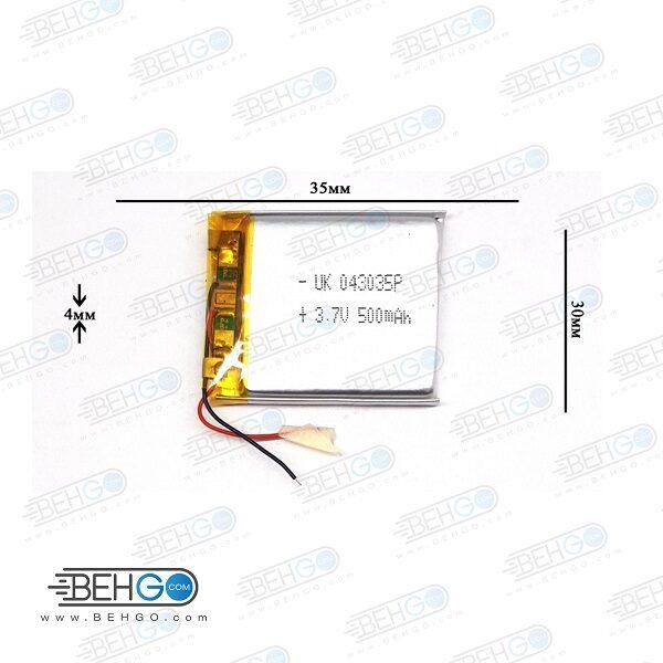 باتری هدفون بلوتوث لیتیومی تک سل 3.7V 500mAh دارای برد محافظ باطری کیفیت بالا 043035P 3.7V 500mah high quality battery