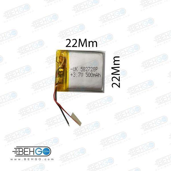 باتری هدفون بلوتوث لیتیومی تک سل 3.7V 500mAh دارای برد محافظ باطری کیفیت بالا 582728P 3.7V 500mah high quality battery