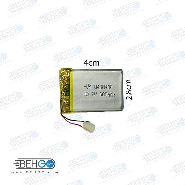 باتری هدفون بلوتوث لیتیومی تک سل 3.7V 600mAh دارای برد محافظ باطری کیفیت بالا 043040P 3.7v 600mah high quality battery