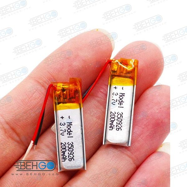 باتری هدفون بلوتوث لیتیومی تک سل 3.7V 200mAh دارای برد محافظ باطری کیفیت بالا 350926p 3.7v 200mah high quality battery