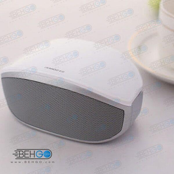 بلندگو یا اسپیکر اصلی  بلوتوثی AUX ، رم مموری خور قابل حمل با کیفیت ikanoo卡农 f66-ikanoo bluetooth speake