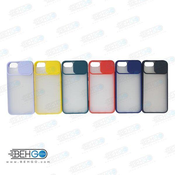 قاب آیفون 7 ، SE 2020 و ایفون 8 کاور پشت مات محافظ لنزدار کشویی مناسب Lens Slider Case For Iphone 7 / 8 / SE 2020