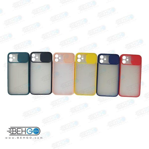 قاب آیفون Iphone 11 کاور پشت مات محافظ لنزدار کشویی گارد  Iphone 11 با محافظ لنز دوربین گوشی آیفون 11
