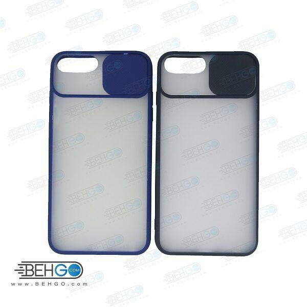 قاب آیفون Iphone 6 Plus کاور پشت مات محافظ لنزدار کشویی گارد Iphone 6 Plus با محافظ لنز دوربین گوشی آیفون 6 پلاس